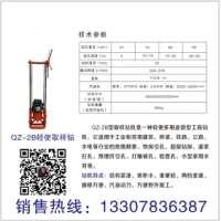 QZ-2B型取样钻机厂家 QZ-2B型取样钻机直销 QZ-2B型取样钻机供应 QZ-2B型取样钻机品牌
