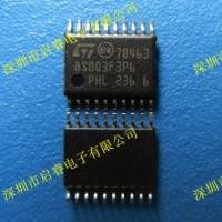 STM8S003F3P6 TSSOP20 原装现货 可包烧录