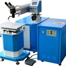 模具激光焊接机-模具激光焊接机价格-模具激光焊接机厂家批发