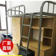 厂家直销双层床 上下成人铁架床 儿童上下铺铁架床 铁架床批发图片