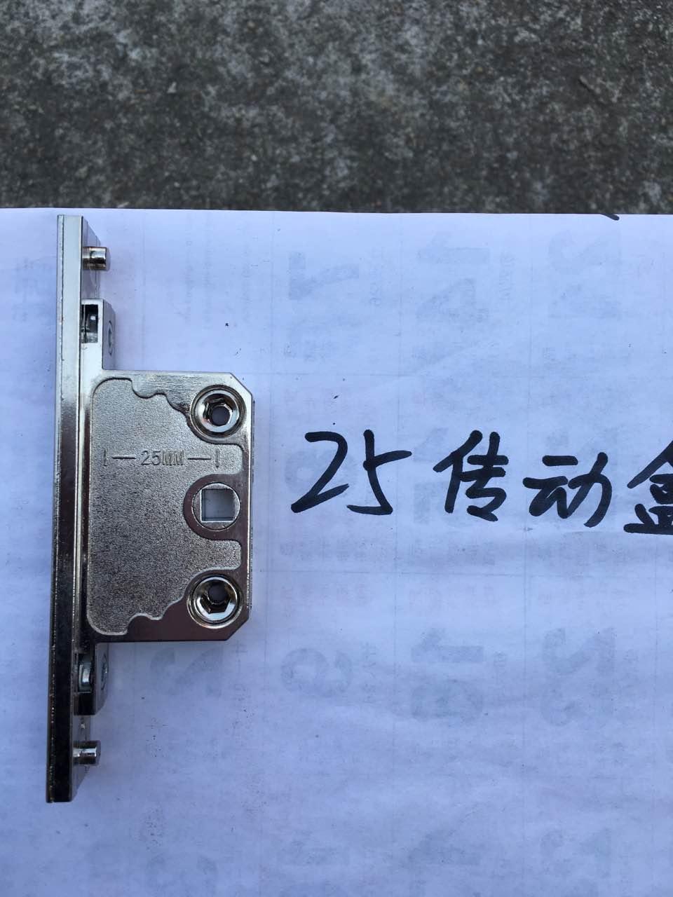 25传动锁盒 25传动锁盒批发 25传动锁盒厂商 高要25传动锁盒