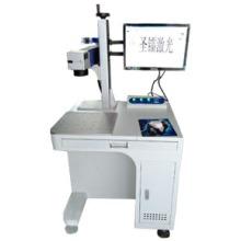 光纤激光打标机-光纤激光打标机厂家-光纤激光打标机供应批发