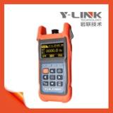 岩联YL-IRI智能读数仪设备,品质值得信赖