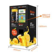 全自动1鲜榨橙汁机图片