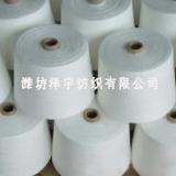 潍坊 50s草珊瑚纤维/精梳棉纱线 赛络紧密纺