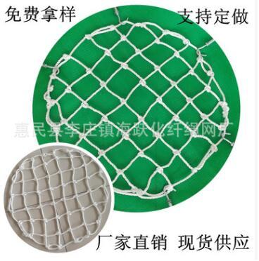 海跃化纤井盖防坠网批发/厂家/供应商-海跃化纤欢迎来电