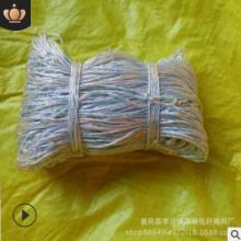 厂家批发篷布网价格/供应商-海跃化纤绳欢迎用户来电咨询