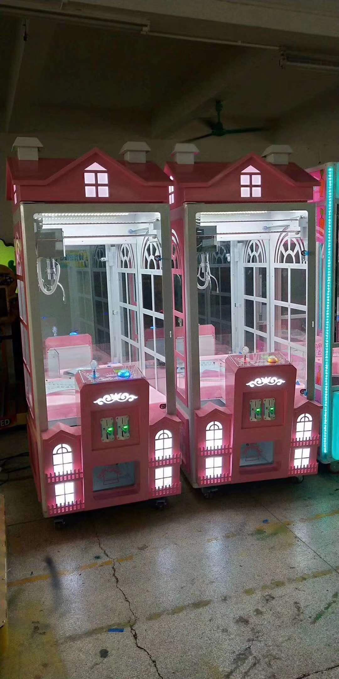 美丽小屋游戏机 美丽小屋游戏机生产厂家 美丽小屋游戏机批发 美丽小屋游戏机供应商