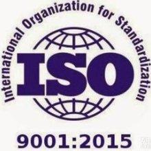 ISO9001:2015_东莞ISO9001:2015体系辅导公司_ISO9001:2015体系辅导公司电话批发