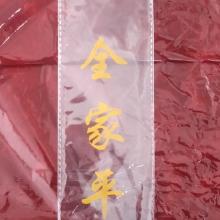 OPP佛香自贴袋 自贴袋 包装袋 自贴袋生产厂家图片