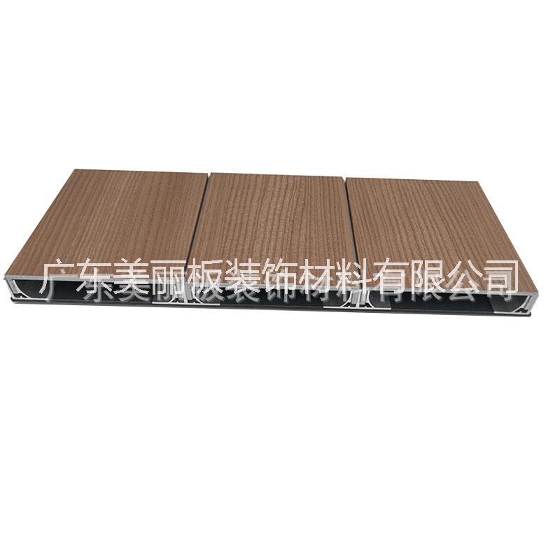环保美丽木纹板 环保美丽木纹板厂家 美丽复合板供应商  覆膜金属复合板招商 代理 广东美丽板装饰材料有限公司