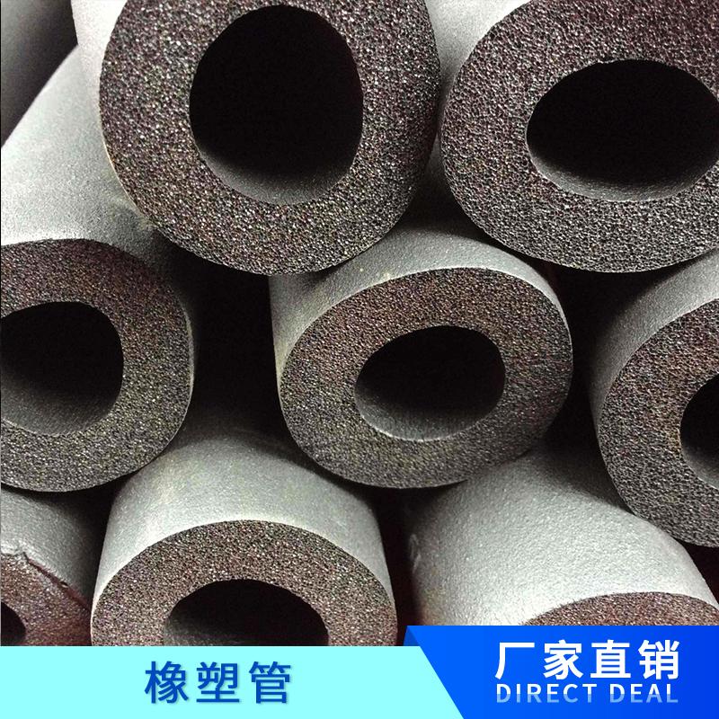 橡塑管|橡塑保温管|B1级橡塑管|B2级橡塑管|贴箔橡塑管|橡塑厂|橡塑管厂家