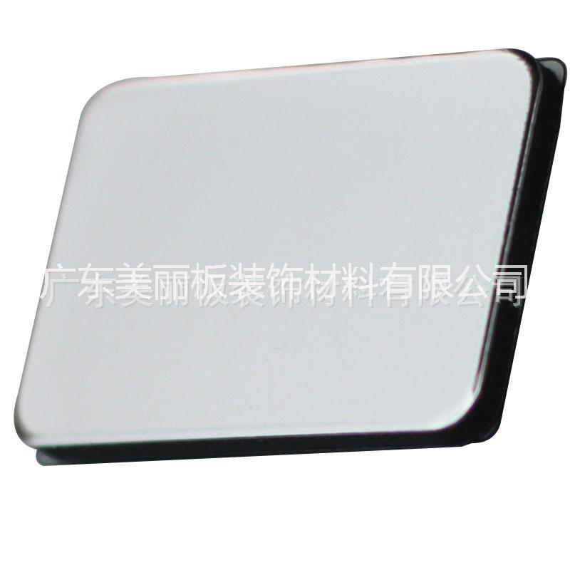 美丽复合板生产厂家  覆膜金属复合板招商  覆膜金属复合板厂家 覆膜金属复合板批发价格