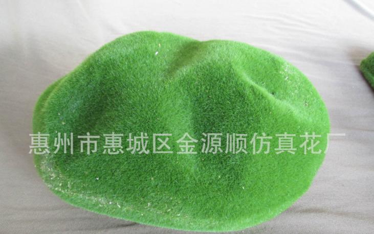 青苔植毛 青苔植毛生产厂家 青苔植毛生产厂家 青苔植毛供应商