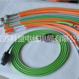 江苏科盟电线电缆有限公司编码器电缆现货