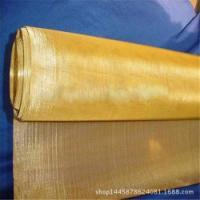 铜板网价格,沧州铜板网价格,廊坊铜板网价格