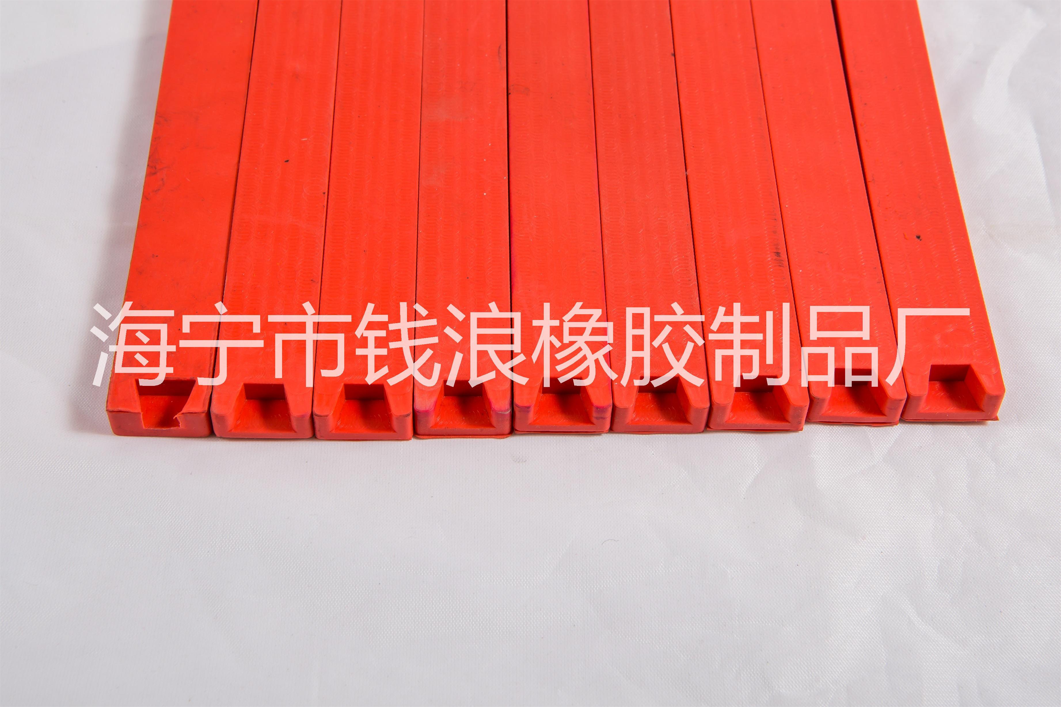 橡胶制品 硅胶密封条 定制密封条价格 定制密封条 密封条批发价格 密封条批发 密封条价格 密封条