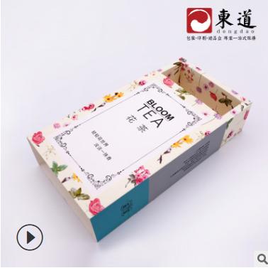 茶叶礼盒 茶叶礼盒生产厂家 茶叶礼盒哪家好 茶叶礼盒供应商 茶叶礼盒批发