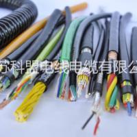 江苏科盟电线电缆有限公司机器人电缆