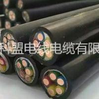 江苏科盟 YJV YJV22 YJV32 动力电缆 生产厂家
