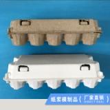 纸浆模制品厂家直销批发价格、纸浆模制品供应商销售电话