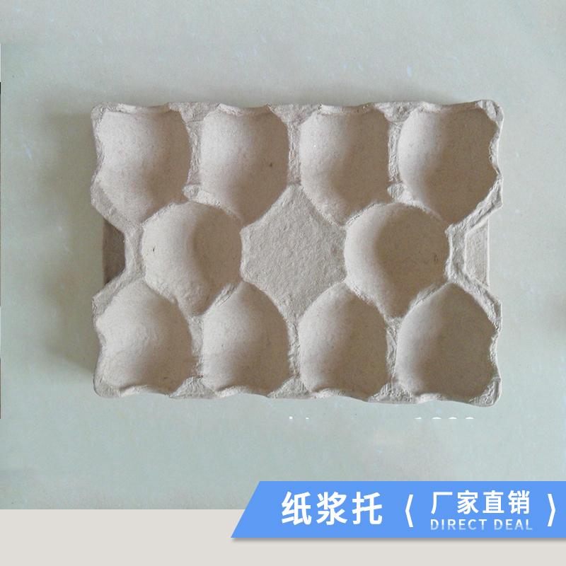 纸浆托厂家直销批发价格、纸浆托供应商销售电话