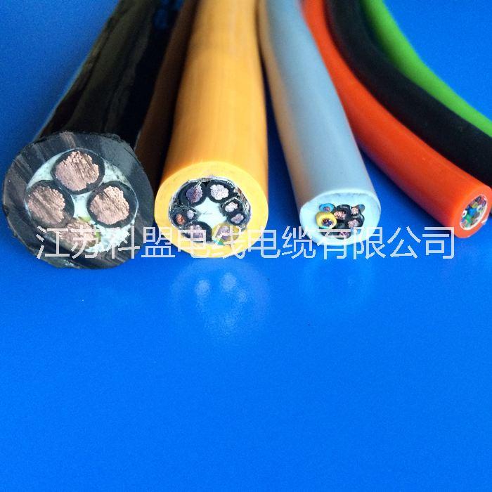 江苏科盟 机械手专用电缆 TRVV TRVVP TRVVSP      注塑机械手电缆