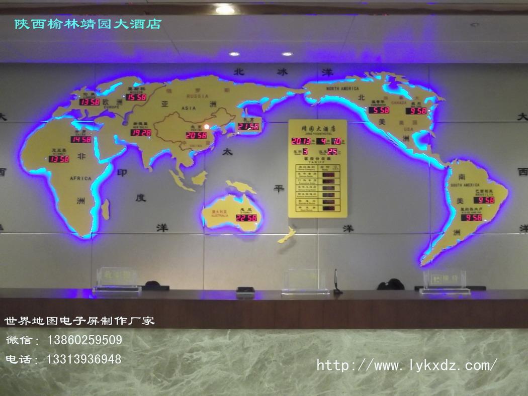 酒店大堂前台背景墙装饰 立体世界地图时钟屏
