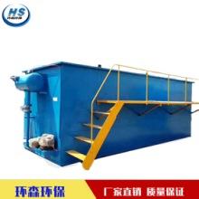 厂家制造  一体化溶气气浮机 气浮过滤清水设备 废水处理HS-100 溶气气浮机平流式 处理屠宰产生的污水