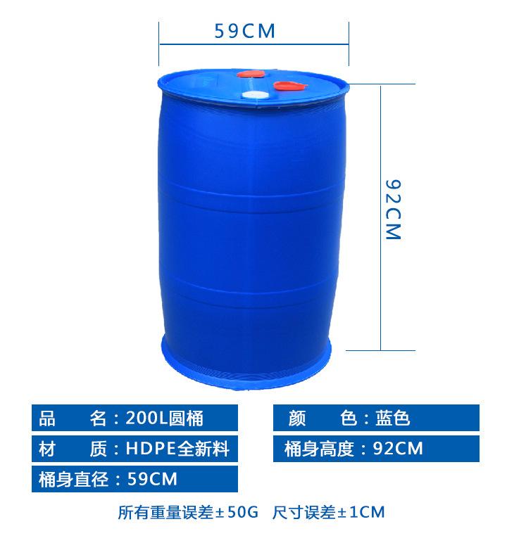 化工桶包装桶200L大蓝桶1000L方桶厂家发货