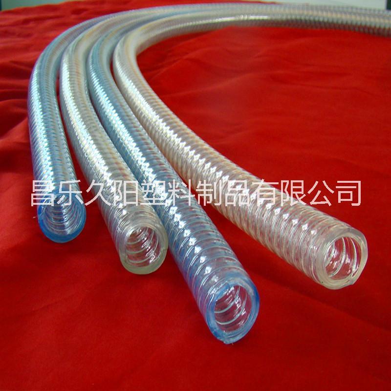 厂家供应 PVC钢丝增强软管  供应批发钢丝增强软管   钢丝增强软管直销批发 供应PVC钢丝增强软管内径50