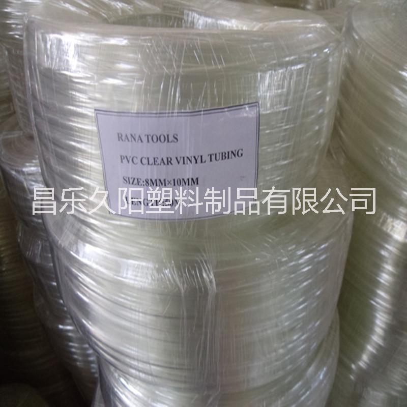 PVC单管