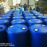 湖南200L塑料桶批发厂家_湖南200L塑料桶供应商_湖南200L化工专用桶厂家