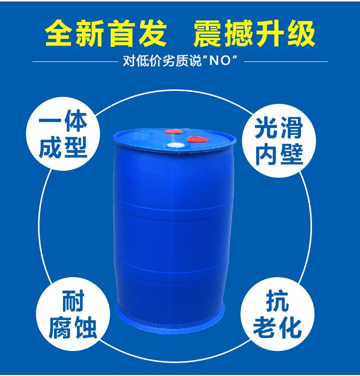 河北200L双层双色塑料桶价格 河北200L双层双色塑料桶批发商 河北双色塑料桶生产厂家