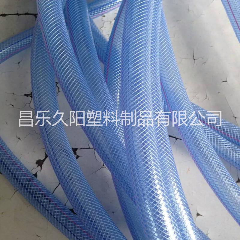 PVC纤维管厂家直销 供应PVC线管 供应PVC纤维增强软管PVC软管