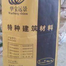 水泥基灌漿材料天然高強度骨料、多種混凝土外加劑等18363083693批發