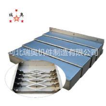 铣床专用伸缩式钢板导轨防护罩