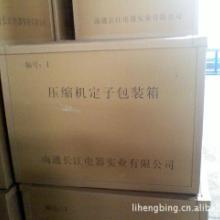 波芯纸箱哪家好 波芯纸箱生产厂家 扬州波芯纸箱批发价格图片