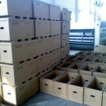 专业生产蜂窝纸箱 专业生产蜂窝纸箱厂家 扬州专业生产蜂窝纸箱