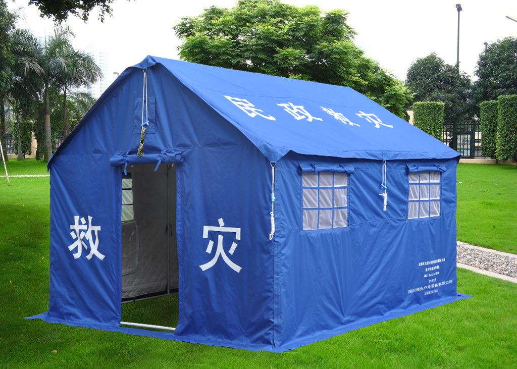救灾专用12㎡棉帐篷