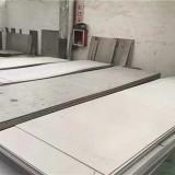 5mm304不锈钢板不锈钢板价格