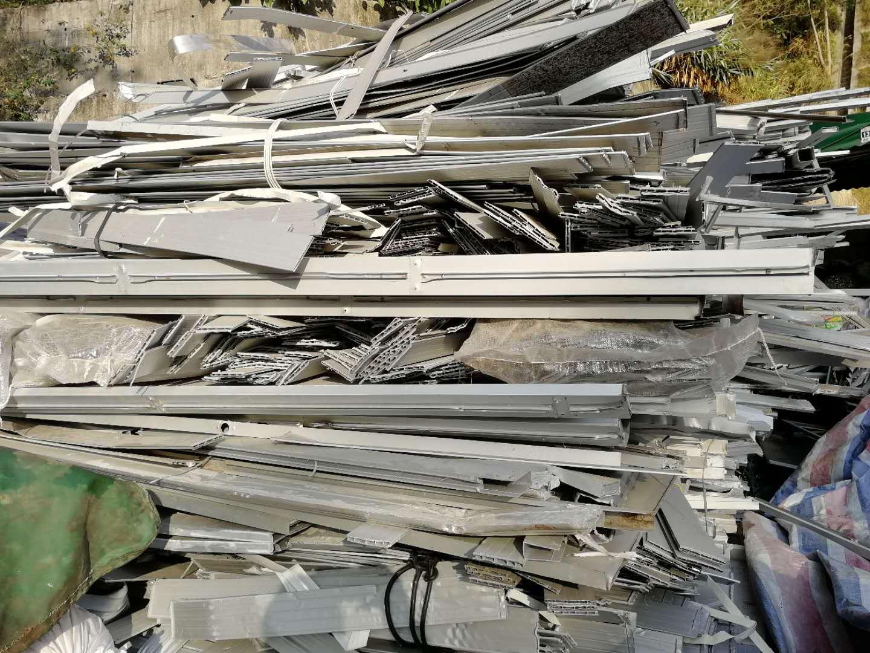 广州废铝回收@广州废铝回收价格@广州废铝回收公司@广州废铝批量回收@广州废铝高价回收