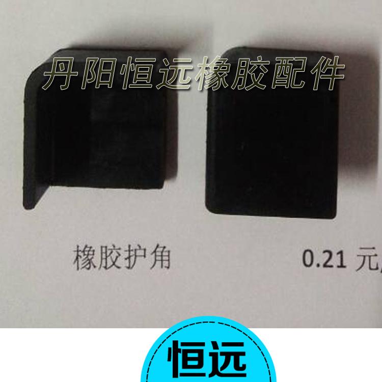 防水非标橡胶制品橡胶件定做销售