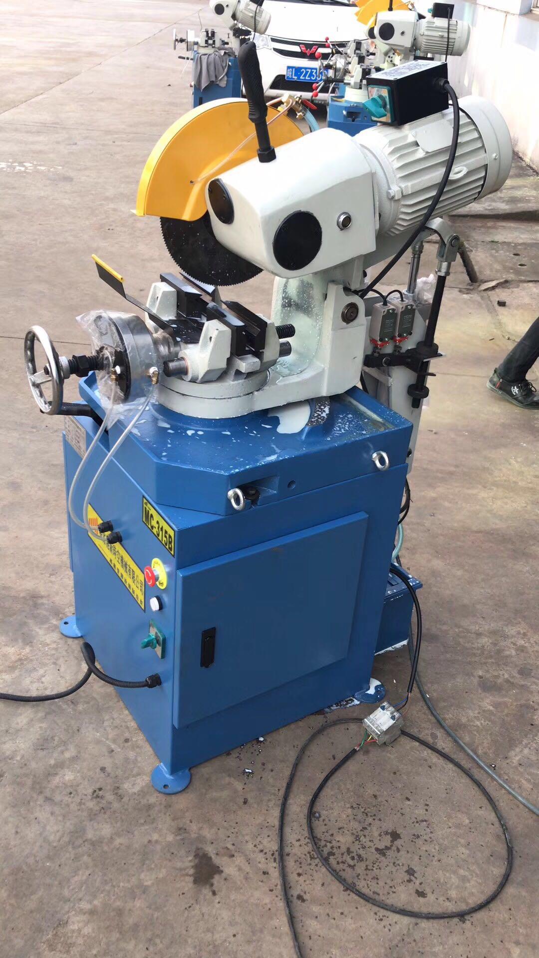 切管机 钢材切割机