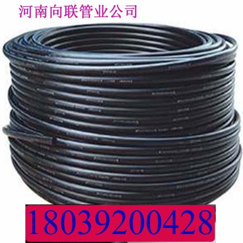hdpe管河南hdpe给水管厂家标准代理直径20mm厚度2.3mm16公斤压力