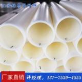 供应优质pe管聚乙烯白色塑料_PP管件_江苏绿岛更专业