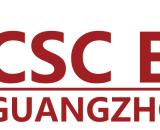 2019年广州餐饮供应链展 2019年广州餐饮供应链展览会