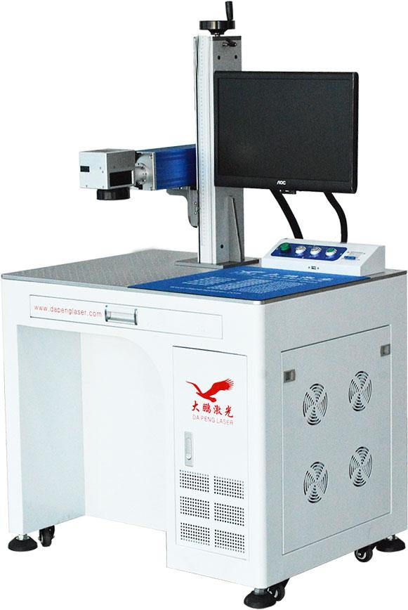 汽车配件按键激光打标机电子产品激光打标机厂家直销实惠报价、东莞光纤激光打标机