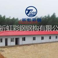 河北省燕郊搭建工地环保岩棉活动房 燕郊活动房价格