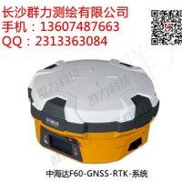 百色市供應中海達F60-GNSS